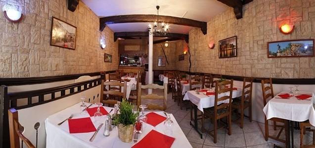 l'interieur de notre restaurant libanais à Paris