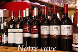 Notre cave : des apéritifs et des vins libanais, des boissons chauds et froids.